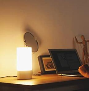 Aukey ambient table lamp