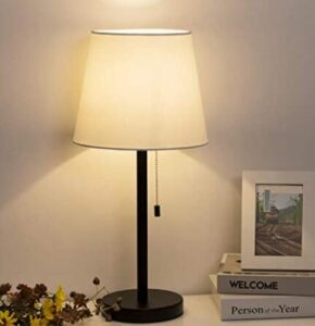 bedside table reading lamps