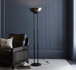 torchiere floor lamp to provide uplight light beam